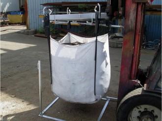 Palonnier pour big bag - Devis sur Techni-Contact.com - 7
