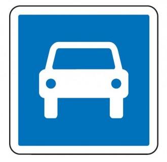 Panneau d'indication d'une route à accès réglementé C107 - Devis sur Techni-Contact.com - 1