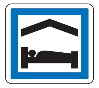 Panneau d'indication de chambres d'hôtes ou gîte CE5b - Devis sur Techni-Contact.com - 1