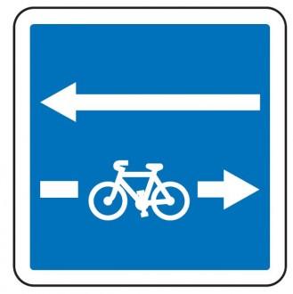 Panneau d'indication de conditions de circulation sur une route embranchée C24c - Devis sur Techni-Contact.com - 2