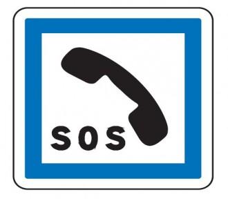 Panneau d'indication de poste d'appel d'urgence CE2a - Devis sur Techni-Contact.com - 1