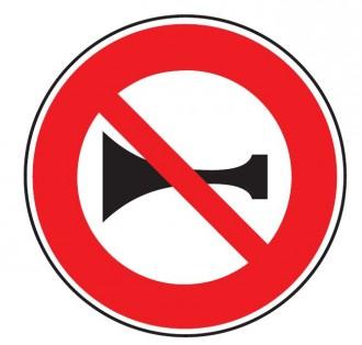 Panneau d'interdiction de signaux sonores B16 - Devis sur Techni-Contact.com - 1