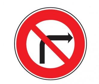 Panneau d'interdiction de tourner à droite B2b - Devis sur Techni-Contact.com - 1