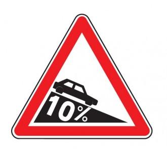 Panneau de signalisation de descente dangereuse A16 - Devis sur Techni-Contact.com - 1