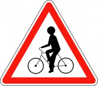 Panneau débouché de cyclistes A21 - Devis sur Techni-Contact.com - 1