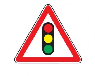 Panneau feu tricolore A17 - Devis sur Techni-Contact.com - 1