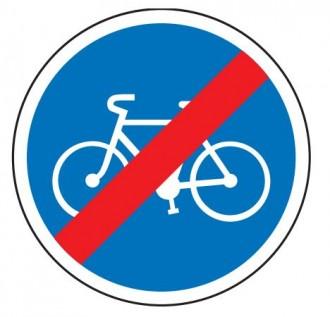Panneau fin obligation bande ou piste cyclable B40 - Devis sur Techni-Contact.com - 1