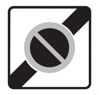 Panneau fin zone stationnement interdit B50a - Devis sur Techni-Contact.com - 1