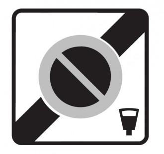 Panneau fin zone stationnement payant B50d - Devis sur Techni-Contact.com - 1