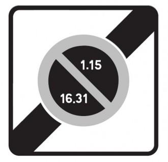 Panneau fin zone stationnement unilatéral semi mensuel B50b - Devis sur Techni-Contact.com - 1