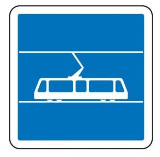 Panneau indication arrêt tramway C7 - Devis sur Techni-Contact.com - 1