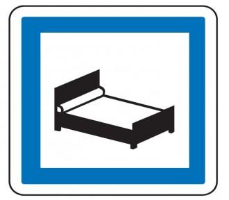Panneau indication hôtel CE17 - Devis sur Techni-Contact.com - 1