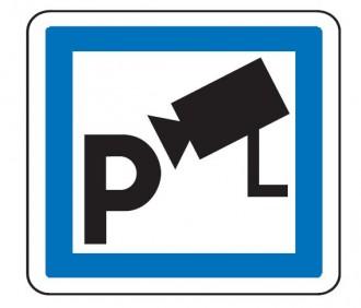 Panneau indication parking sous vidéosurveillance CE9 - Devis sur Techni-Contact.com - 1