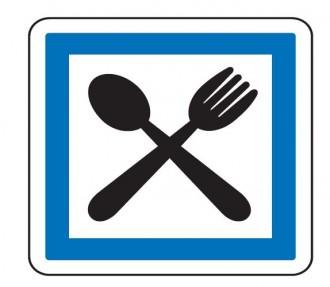 Panneau indication restaurant CE16 - Devis sur Techni-Contact.com - 1
