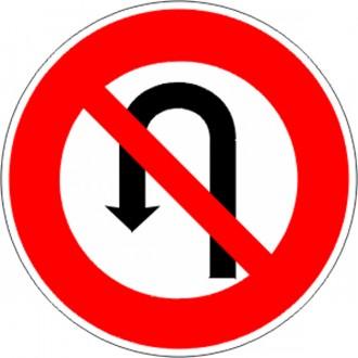 Panneau interdiction demi-tour B2c - Devis sur Techni-Contact.com - 1