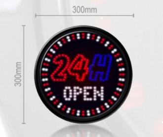 Panneau néon led - Devis sur Techni-Contact.com - 3
