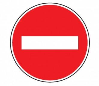 Panneau sens interdit B1 - Devis sur Techni-Contact.com - 1