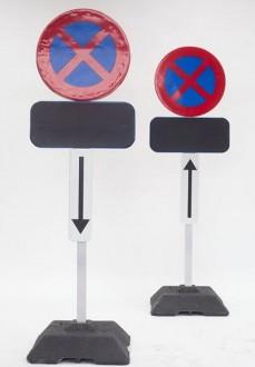 Panneau sur socle interdiction stationnement - Devis sur Techni-Contact.com - 1