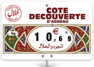 Pique prix boucherie halal - Devis sur Techni-Contact.com - 1
