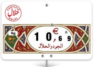 Pique prix boucherie halal - Devis sur Techni-Contact.com - 2
