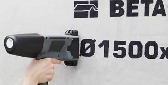 Pistolet marquage jet d'encre à grands caractères - Devis sur Techni-Contact.com - 1