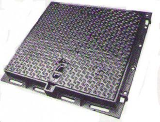 Plaque de recouvrement carrée D 400 - Devis sur Techni-Contact.com - 1