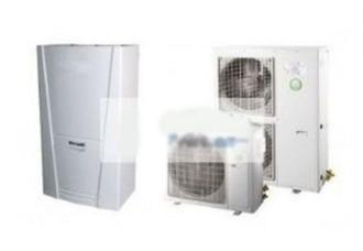Pompe à chaleur air eau - Devis sur Techni-Contact.com - 1