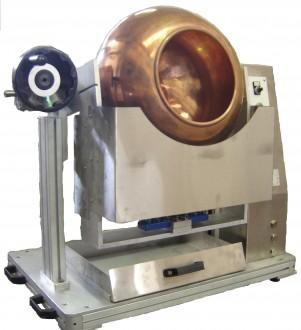 Pralinière à gaz automatique - Devis sur Techni-Contact.com - 1