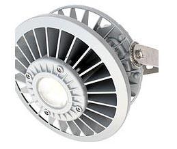Projecteur atex 100 à 240 watts - Devis sur Techni-Contact.com - 1