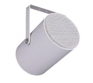 Projecteur de son unidirectionnel en aluminium - Devis sur Techni-Contact.com - 1