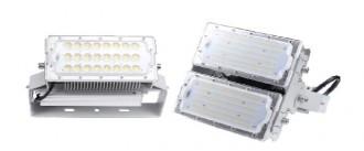 Projecteur industriel led - Devis sur Techni-Contact.com - 1