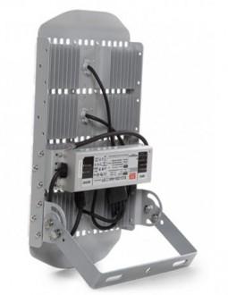 Projecteur led extérieur - Devis sur Techni-Contact.com - 2