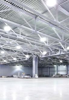 Projecteur Led industriel 300w - Devis sur Techni-Contact.com - 2