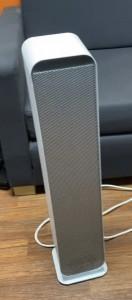 Purificateur d'air UVC - Devis sur Techni-Contact.com - 2