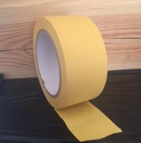 Pvc jaune strié - Devis sur Techni-Contact.com - 1