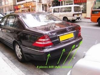 Radar de recul pour toute voiture avec bip sonore - Devis sur Techni-Contact.com - 1