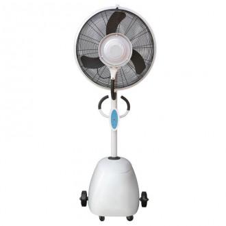 Rafraîchisseur d'air waterproof - Devis sur Techni-Contact.com - 1