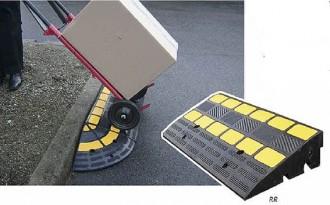 Rampe de trottoir d'accès PMR - Devis sur Techni-Contact.com - 2