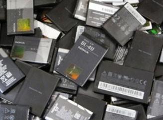 Recyclage mobile - Devis sur Techni-Contact.com - 2