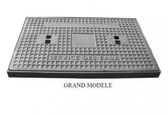 Regard hydraulique en fonte carré B 125 - Devis sur Techni-Contact.com - 2
