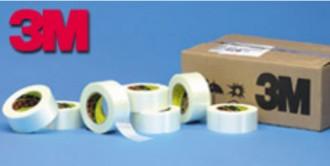 Ruban adhésif professionnel 50mm x 50m - Devis sur Techni-Contact.com - 1