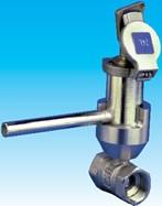 Serrure rotative pour vanne 1/4 de tour - Devis sur Techni-Contact.com - 1