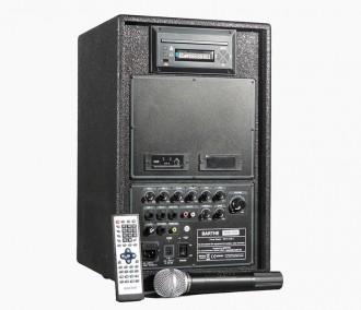 Sono pour école 50 Watts - Devis sur Techni-Contact.com - 1