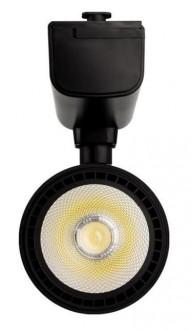 Spot led orientable - Devis sur Techni-Contact.com - 2