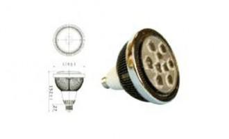Spotlight ampoule à intensité moyenne - Devis sur Techni-Contact.com - 2