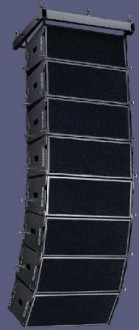 Squale line array 1226 - Devis sur Techni-Contact.com - 1