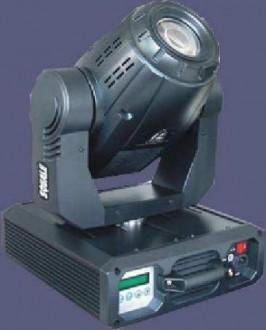 Squale LYRE HMI 575 800 W - Devis sur Techni-Contact.com - 1