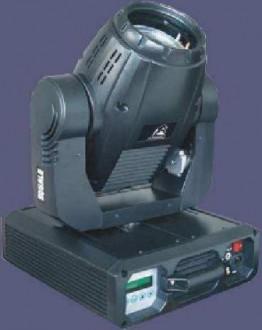 Squale LYRE HMI 575 Serie road - H 575 WASH - Devis sur Techni-Contact.com - 1