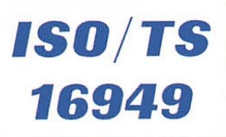 Système de management qualité TS 16949 - Devis sur Techni-Contact.com - 1