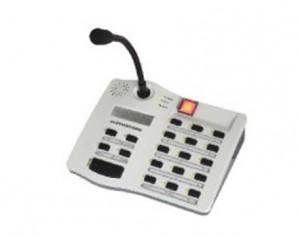 Système de sonorisation industrielle   - Devis sur Techni-Contact.com - 2